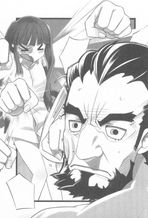 anime-kyouran-kazoku-nikki-punch