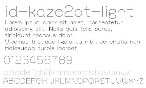 id-kaze2ot-light